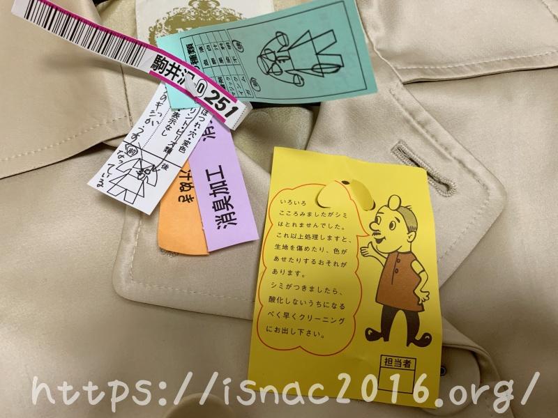 リコーベメッセージカード