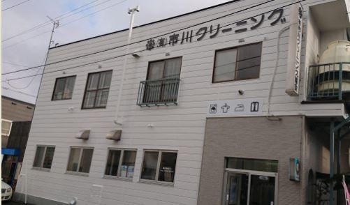 札幌保管クリーニング