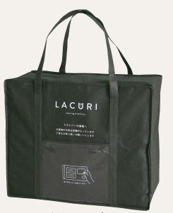 LACURIクリーニング口コミ集荷バッグ